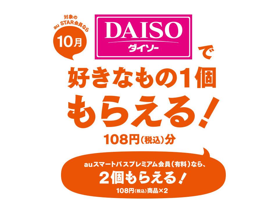 prize-1003